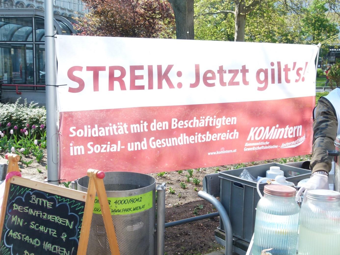 Demoplakat: Streik: Jetzt gilt's